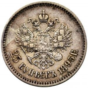 Russia, Nicholas II, 25 Kopeck Petersburg 1895