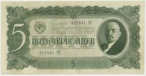 Rosja, 5 czerwońców 1937