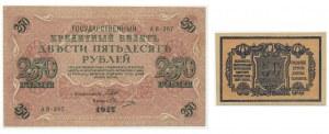 Rosja, zestaw 50 kopiejek (1918), 250 rubli 1917 (2 szt.)