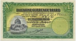 Palestine, 1 pound 1939 - attractive