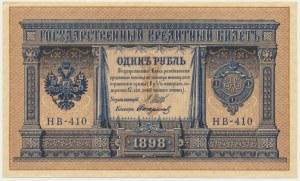 Russia, 1 ruble 1898 - Shipov
