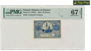 10 groszy 1924 - PMG 67 - OKAZOWY
