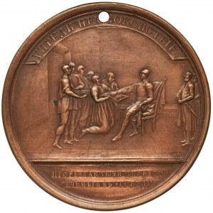 Rosja, Kniaź Igor Rurykowicz, Medal - Zawarcie pokoju z Pieczyngami w 915 roku