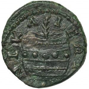 Roman Provincial, Bithynia, Nicaea, Severus Alexander, AE21 - VERY RARE