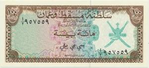 Oman, 100 baiza (1973)
