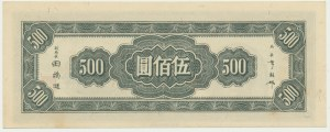 Chiny, 500 juanów 1945