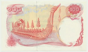 Thailand, 100 bahts (1968)