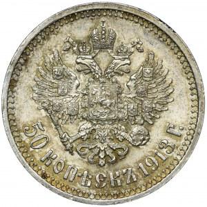 Russia, Nicholas II, 50 Kopeck Petersburg 1913 BC