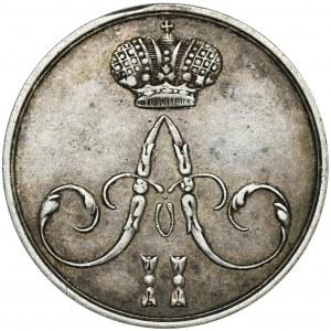 Rosja, Aleksander II, Żeton koronacyjny 1856