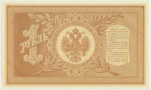 Russia, 1 ruble 1898 Timashev & Trofimov - RAREST COMBINATION