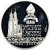 III RP, Medal Tysiąclecie zjazdu i synodu w Gnieźnie 2000