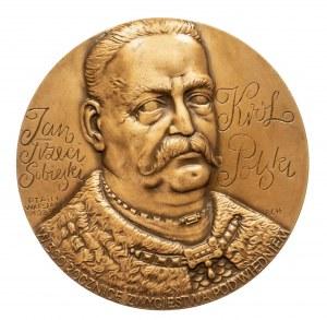 Polska, PRL 1944-1989, medal Jan III Sobieski. W 300 ROCZNICE ZWYCIĘSTWA POD WIEDNIEM.