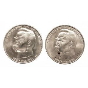 Polska, PRL 1944-1989, 50000 złotych 1988 Piłsudski - 2 sztuki