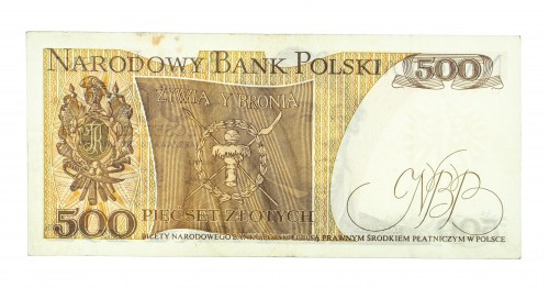 Polska, PRL 1944 - 1989, 500 ZŁOTYCH 16.12.1974, seria D.