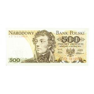 Polska, PRL 1944 - 1989, 500 ZŁOTYCH 16.12.1974, seria AB.