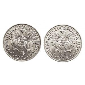 Polska, PRL 1944-1989, 5 złotych 1974 Rybak - 2 sztuki