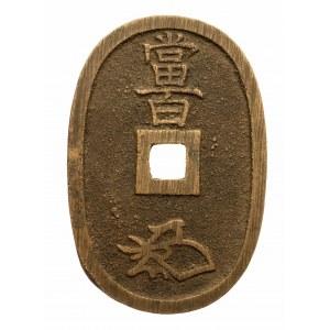 Japonia, Szogunat, 100 mon bez daty (1835-1870)