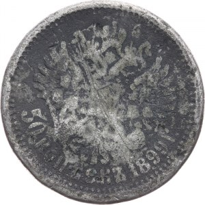Rosja, Mikołaj II 1894-1917, 50 kopiejek 1899, fałszerstwo z epoki !!!