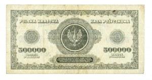 Polska, II Rzeczpospolita 1919 - 1939, 500000 MAREK POLSKICH, 30.08.1923, Seria AL.