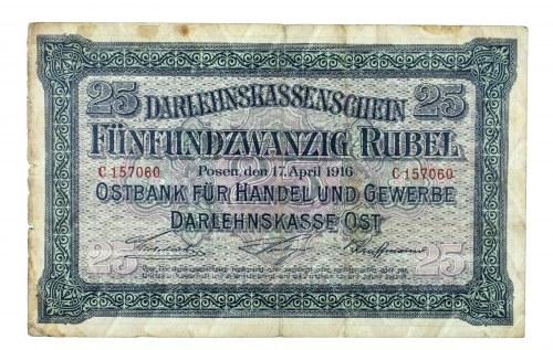 Kasa Pożyczkowa Wschód, 25 rubli 17.04.1916, Poznań. Seria C.