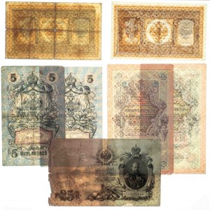 Rosja, zestaw 14 banknotów