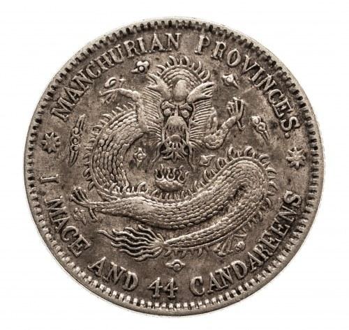 Chiny, Mandżuria, 20 centów bez daty (ok. 1914–1915)