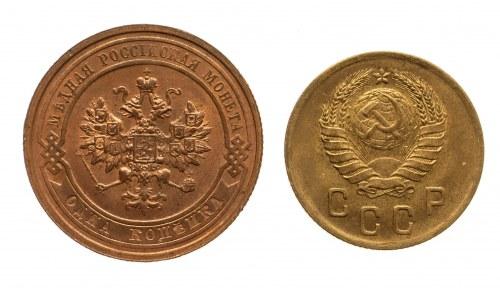 Rosja, zestaw: 1 kopiejka 1915, 2 kopiejki 1940.