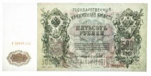 Rosja, Mikołaj II 1894-1917, 500 rubli 1912