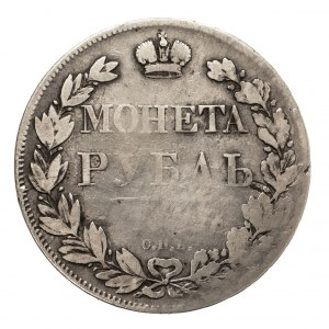 Rosja, Mikołaj I (1825–1855), rubel 184? СПБ АЧ, Petersburg