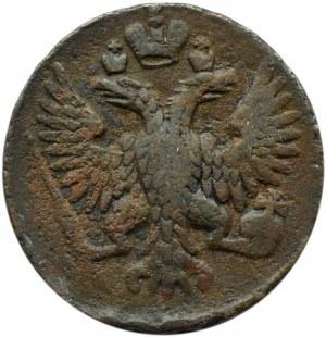 Rosja, Elżbieta, 1/2 kopiejki (dzienga) 1750, Moskwa