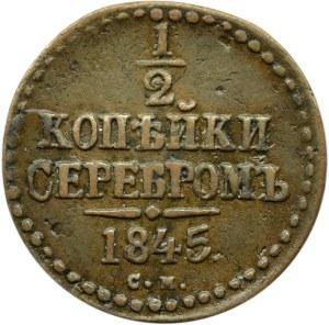 Rosja, Mikołaj I, 1/2 kopiejki srebrem 1845 C.M., Suzun