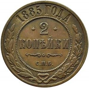 Rosja, Aleksander III, 2 kopiejki 1885 S.P.B., Petersburg