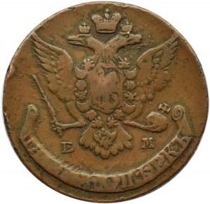 Rosja, Katarzyna II, 5 kopiejek 1766 E.M., Jekaterinburg