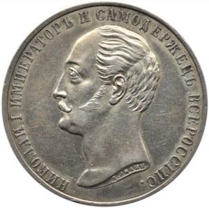 Rosja, Aleksander II, 1 rubel pomnikowy 1859, Petersburg