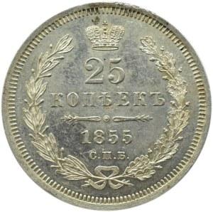 Rosja, Mikołaj I, 25 kopiejek 1855 HI, Petersburg, UNC