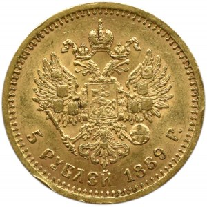Rosja, Aleksander III, 5 rubli 1889, Petersburg