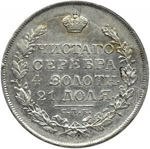 Rosja, Mikołaj I, 1 rubel 1830 HG, Petersburg, długie wstęgi, ładny