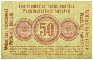 Polska/Niemcy, Poznań 50 kopiejek 1916 OST, bez serii