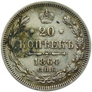 Rosja, Aleksander II, 20 kopiejek 1864 HF, Petersburg