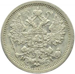 Rosja, Aleksander II, 15 kopiejek 1877 HI, Petersburg
