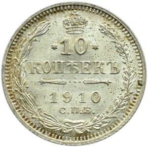 Rosja, Mikołaj II, 10 kopiejek 1910 EB, Petersburg, UNC