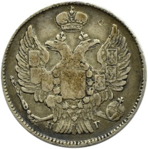 Rosja, Mikołaj I, 20 kopiejek 1836 HG, Petersburg