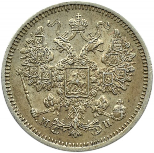 Rosja, Aleksander II, 15 kopiejek 1862 MI, Petersburg