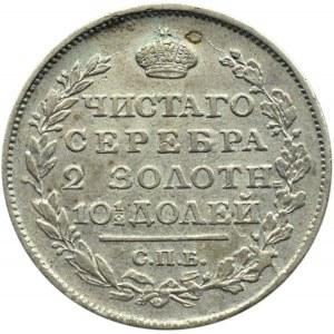 Rosja, Aleksander I, połtina 1817 PC, Petersburg