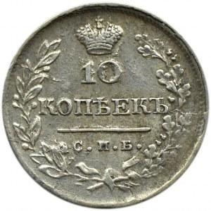 Rosja, Aleksander I, 10 kopiejek 1824 PD, Petersburg