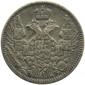 Rosja, Mikołaj I, 5 kopiejek 1845 KB, Petersburg