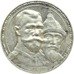 Rosja, Mikołaj II, 1 rubel 1913 BC, 300 lat Domu Romanowów, Petersburg, stempel głęboki
