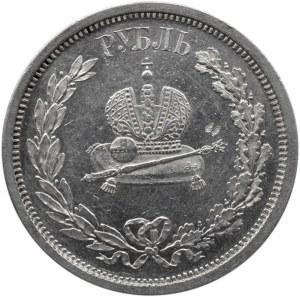 Rosja, Aleksander III, 1 rubel koronacyjny 1883 AG, Petersburg