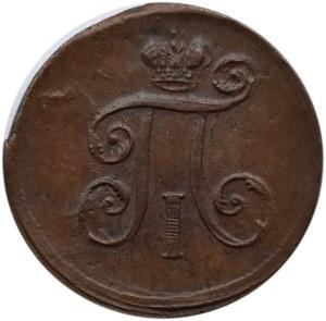 Rosja, Paweł I, 1/2 kopiejki (dzienga) 1798 E.M., Jekaterinburg