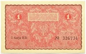 Polska, II RP, 1 marka 1919, I seria ER